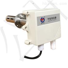 管道式甲烷传感器