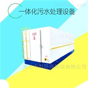 河南农村生活一体化污水处理设备现场