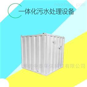集装箱式污水处理设备工艺介绍