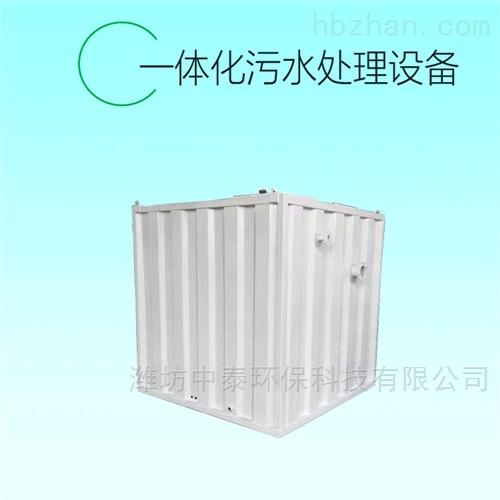 ZT308城市生活污水处理设备
