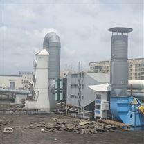 挥发性有机物(TVOC)在线污染源监测系统