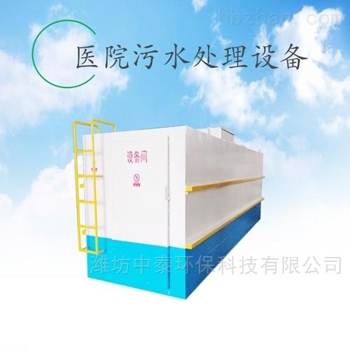 ZT806集装箱式污水处理设备
