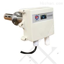 模拟量型管道式硫化氢变送器