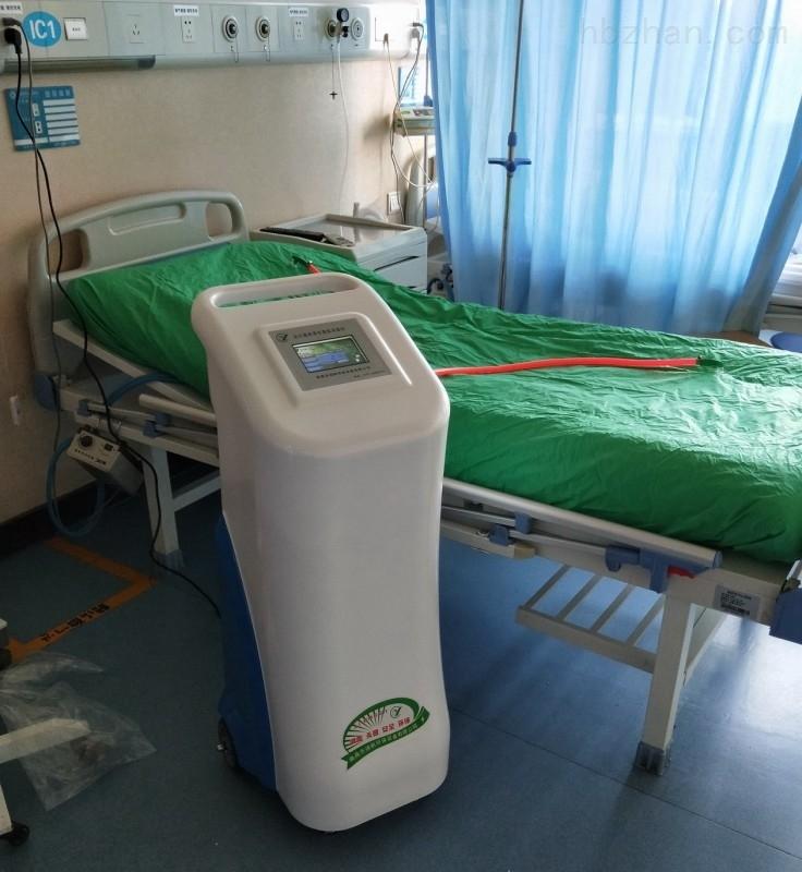 床单位臭氧消毒机