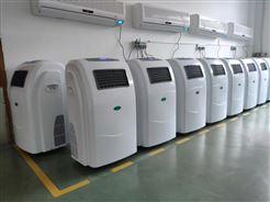 YF/ZX-Y100孕婴室空气消毒机