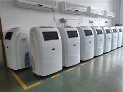 循环风紫外线空气消毒设备