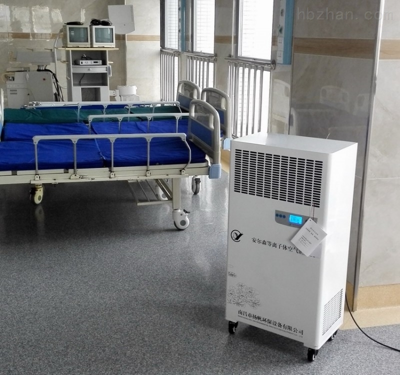 紫外线医用空气消毒机