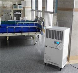 YF/ZX-B100紫外线医用空气消毒机