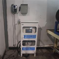 VOCs-BJ-5000东莞汽修工厂VOCs在线监控系统