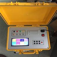 承试资质电容电流测试仪