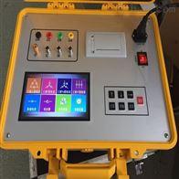 承试工具电容电流测试仪