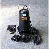沁泉 WQK高效环保切割式污水泵