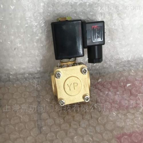 电磁阀IPG55101NMS-M3S 220VAC
