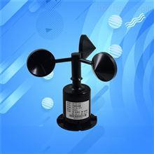 风速变送器三杯气象风速仪传感器脉冲