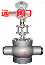 電動調節閥T967Y-200/T967Y-250/T967Y-320