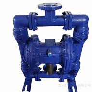 QBY气动铸钢隔膜泵