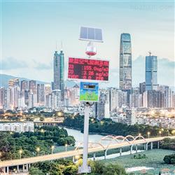 固定式大气环境网格化微型空气监测整顿设备