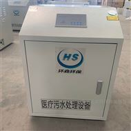 HS-600宠物医院消毒设备