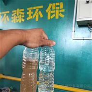 HS-03潍坊屠宰场污水处理设备生产厂家
