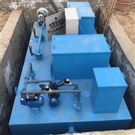 wsz-ao每天180吨地埋式生活污水处理设备