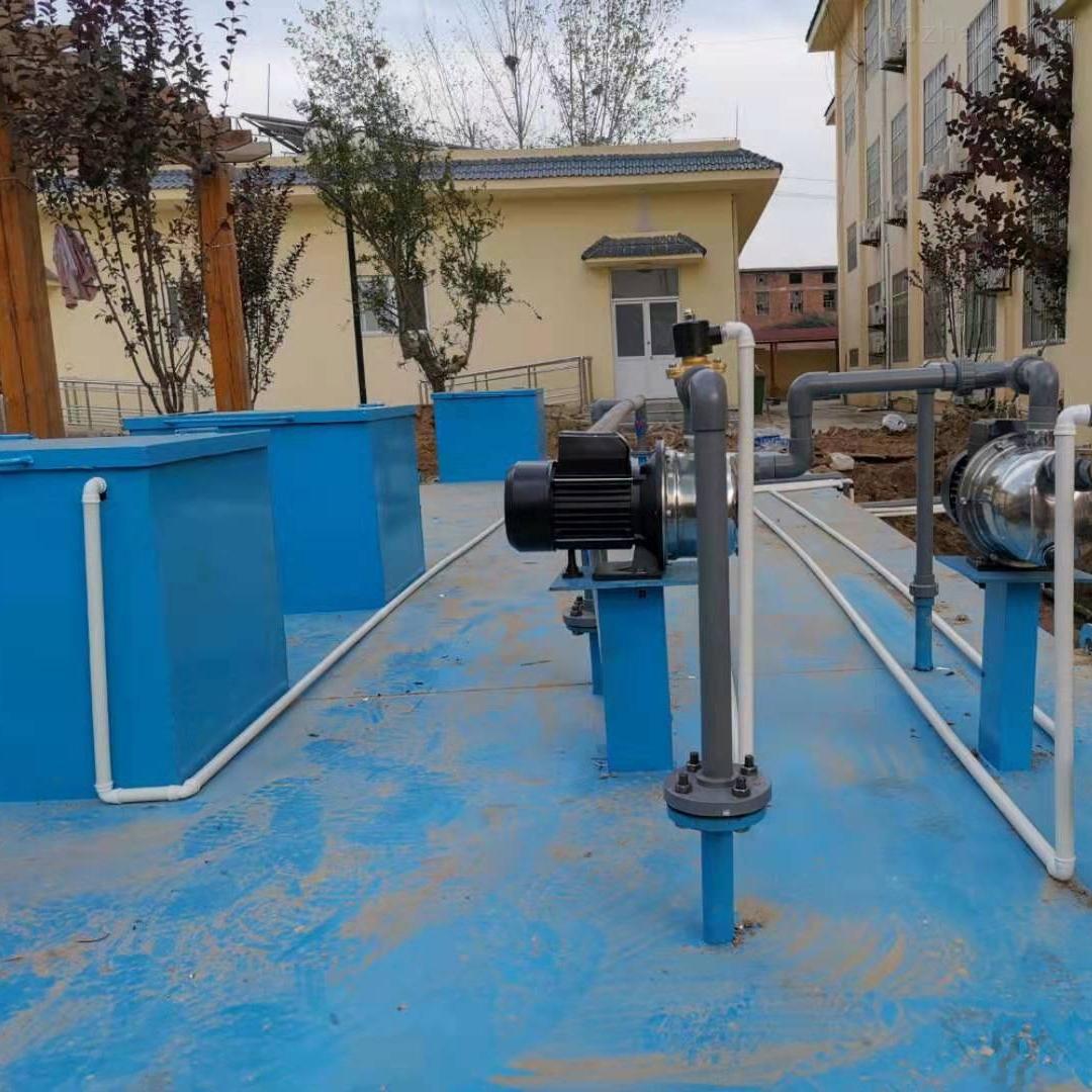 小型污水处理一体化设备