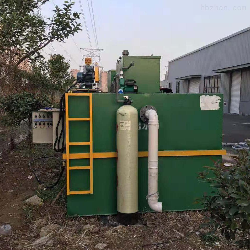 新疆伊宁无动力一体化污水处理设备