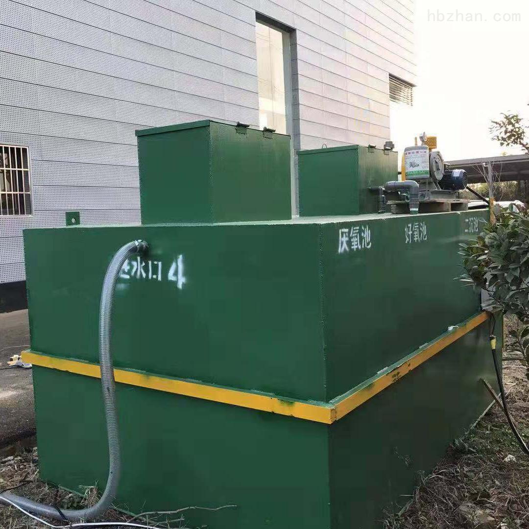 WSZ-AO农村污水处理地埋设备