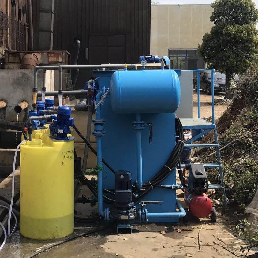 30吨/时养殖污水气浮机处理设备