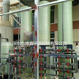BX-80L表面处理行业漂洗水在线镍回收离子交换设备