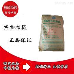 药用级低取代羟丙纤维素厂家 有小包装
