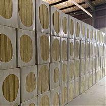 房顶保温隔热岩棉复合板生产加工厂家