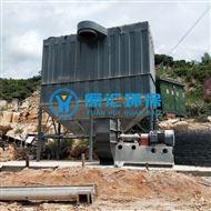 布袋除尘器/广州原汇环保