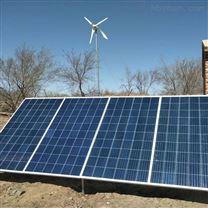 风光互补发电系统离网户外厂家太阳能光伏板