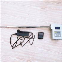 便携式油烟检测仪LB-7025A型