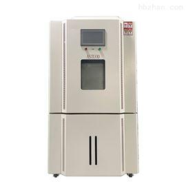 ASTD-HWS-408恒温恒湿试验箱