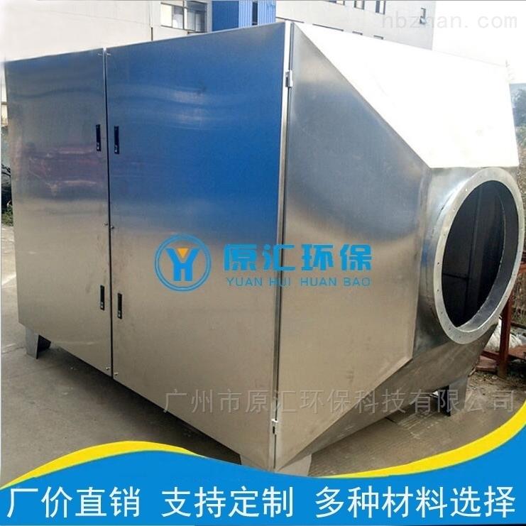 活性炭吸附箱废气处理