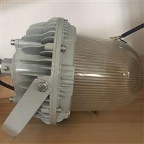 防水防尘防腐LED灯(A型) 220V 1x50W
