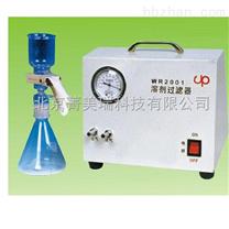 溶劑過濾器