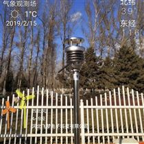 FM-QWZ在线扬尘环境监控系列大气环境污染物监测仪