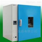 电热恒温鼓风干燥箱TGG-9035A/TGG-9075A