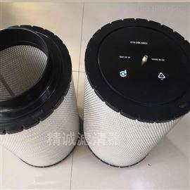 替代发电机组A0001801709机油滤芯精诚