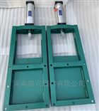 LMD气动方形闸板阀