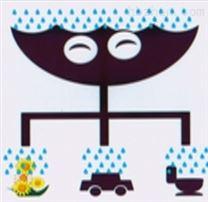 MENGTO智能雨水收集站