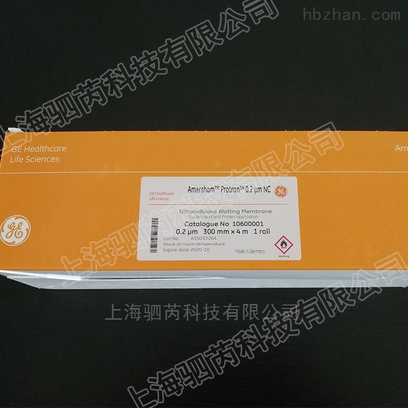 whatman Amersham 0.2um NC膜硝酸纤维膜