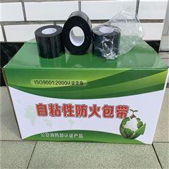 硅胶阻燃防火套管多少钱