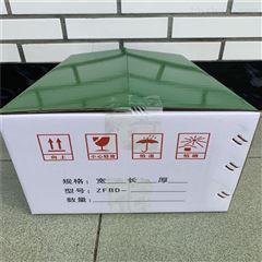 福州8cm电缆防火包带一卷多少钱