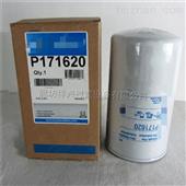 P171620液压油滤芯P171620厂家图片大全