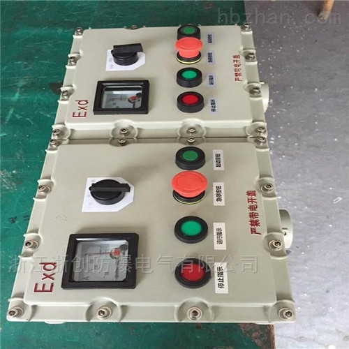 数字显示仪表防爆控制箱