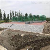 大港农村污水MBR一体化处理设备技术