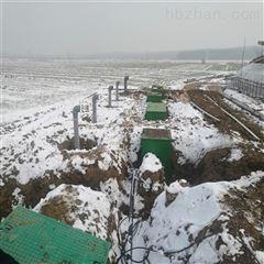 ZM-10080吨医院污水处理设备厂家报价